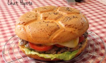 Maxi Burger Football